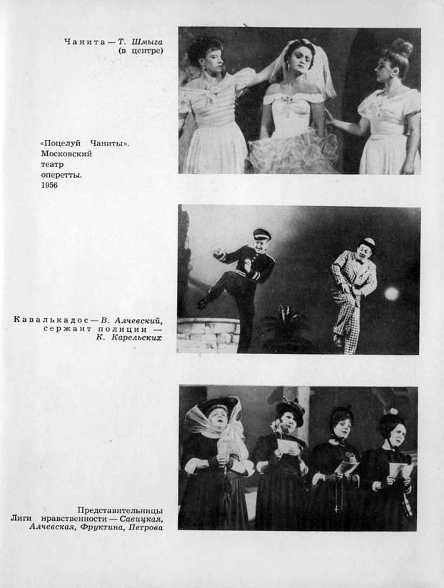 смену полиэстеру янковский оперетта ленинград купить трикотажным плетением